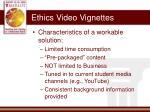 ethics video vignettes5