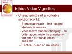 ethics video vignettes6