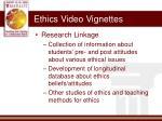 ethics video vignettes8
