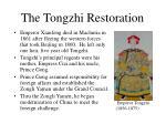 the tongzhi restoration