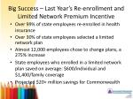 big success last year s re enrollment and limited network premium incentive