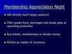 membership appreciation night