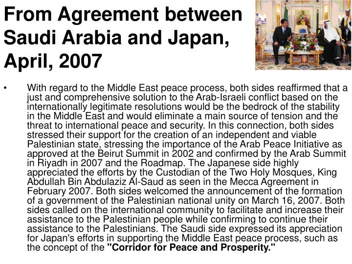 From Agreement between Saudi Arabia and Japan, April, 2007