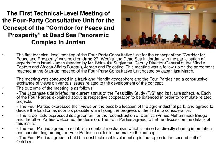 """The First Technical-Level Meeting of the Four-Party Consultative Unit for the Concept of the """"Corridor for Peace and Prosperity"""" at Dead Sea Panoramic Complex in Jordan"""