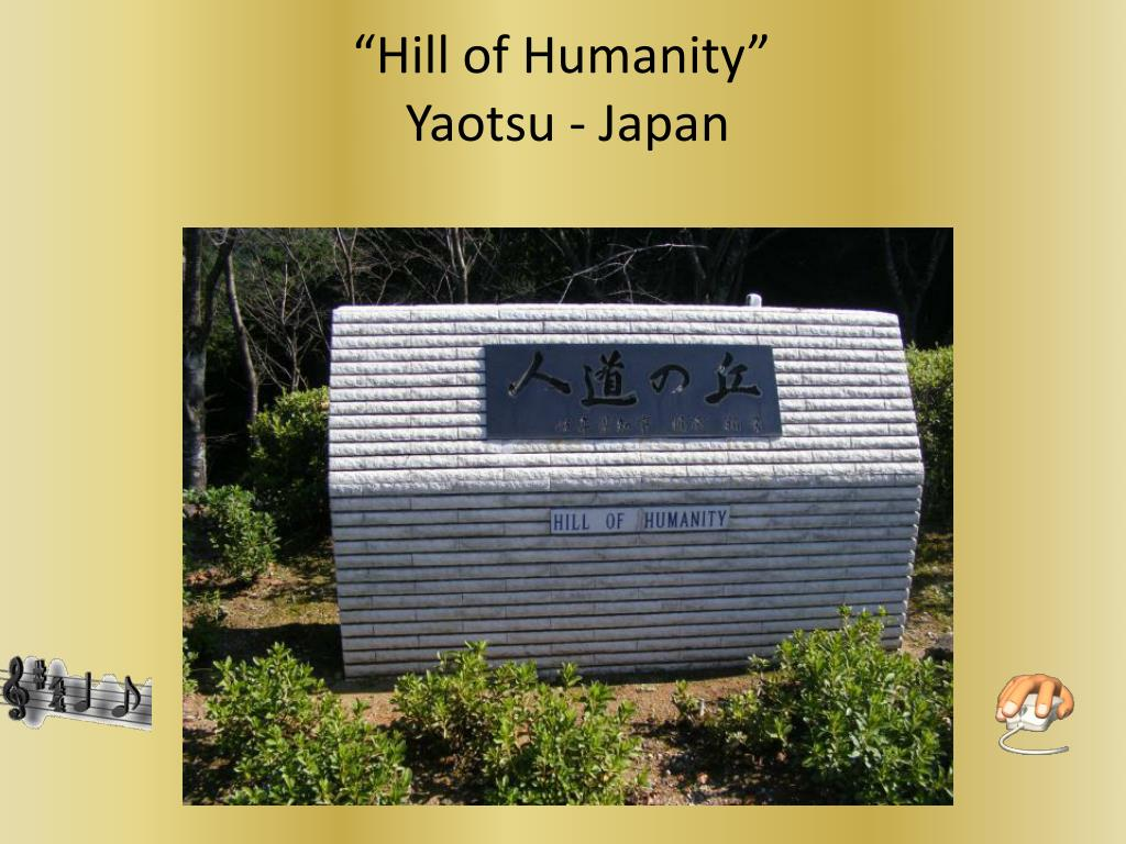 """""""Hill of Humanity"""""""