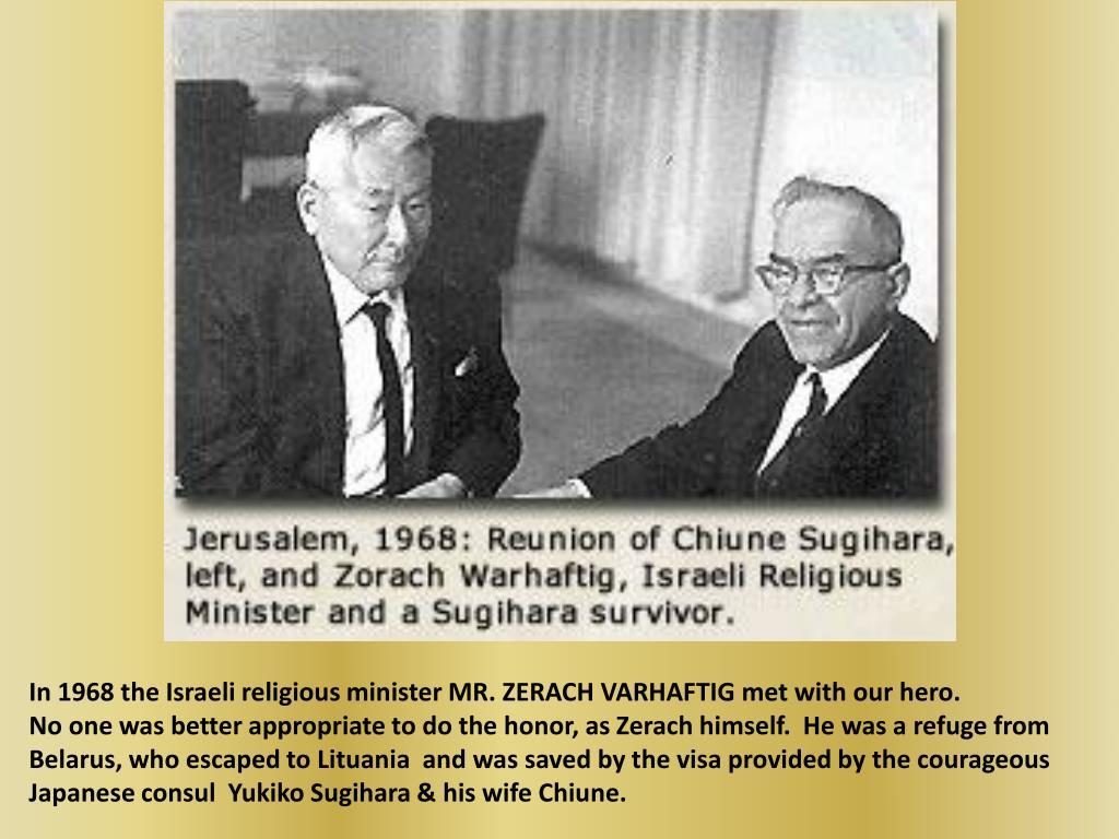 In 1968 the Israeli religious minister MR. ZERACH VARHAFTIG met with our hero.