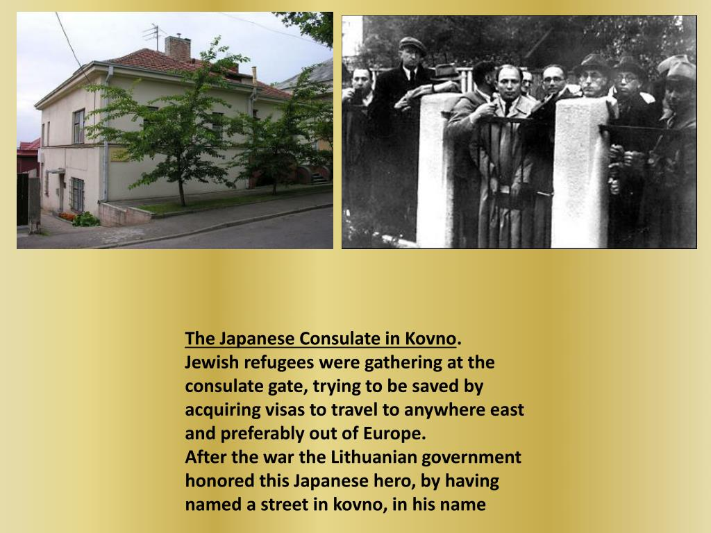 The Japanese Consulate in Kovno