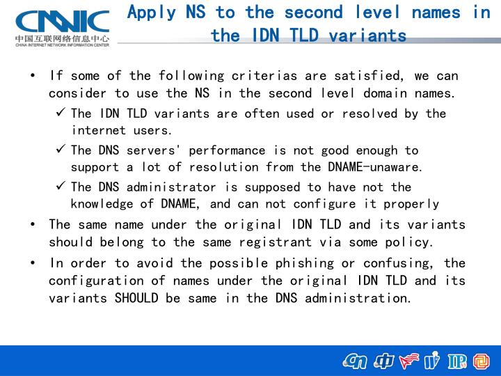 Apply NS to the second level names in the IDN TLD variants