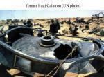 former iraqi calutron un photo
