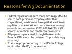 reasons for w9 documentation