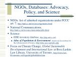 ngos databases advocacy policy and science