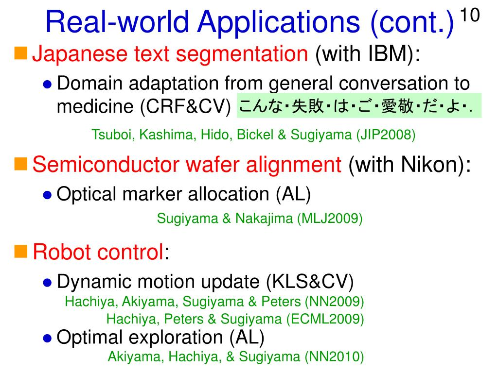 Real-world Applications (cont.)