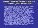general conditions related to national concerns under the nh pgp