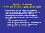 section 106 process shpo and federal agency involvement
