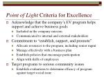 point of light criteria for excellence