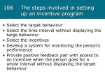 108 the steps involved in setting up an incentive program