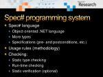 spec programming system