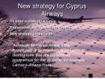 new strategy for cyprus airways