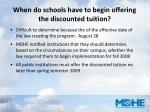 when do schools have to begin offering the discounted tuition