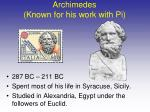 archimedes known for his work with pi
