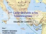 1 era carta de pablo a los tesalonicenses