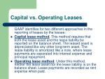capital vs operating leases