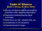 code of silence baron v hickey d mass 2003