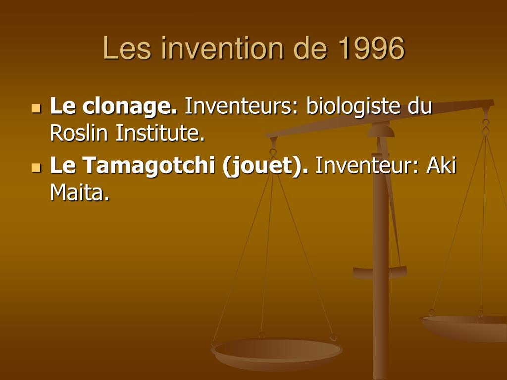 Les invention de 1996
