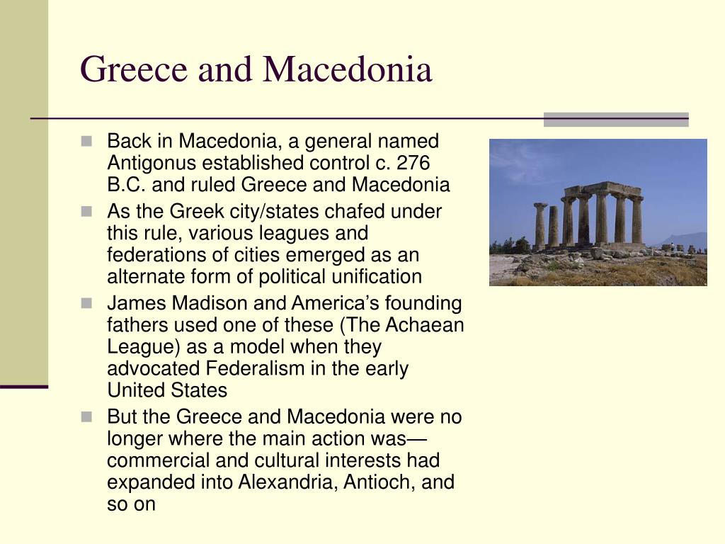 Greece and Macedonia