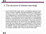2 the structure of interest rate swap
