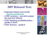 2007 released tests