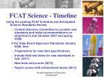 fcat science timeline