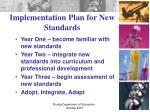 implementation plan for new standards