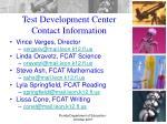 test development center contact information