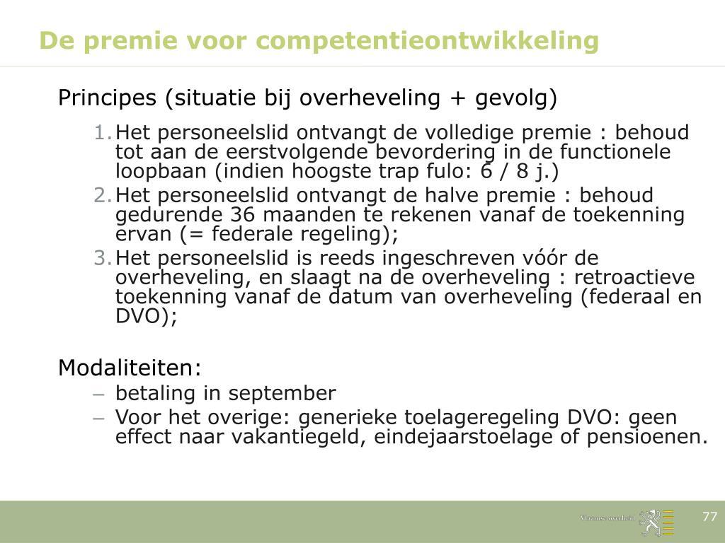 De premie voor competentieontwikkeling