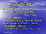 back titration calculation