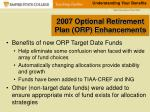 2007 optional retirement plan orp enhancements11