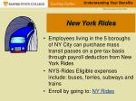 new york rides