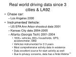 real world driving data since 3 cities la92