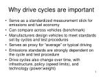why drive cycles are important