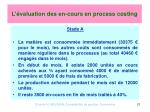 l valuation des en cours en process costing