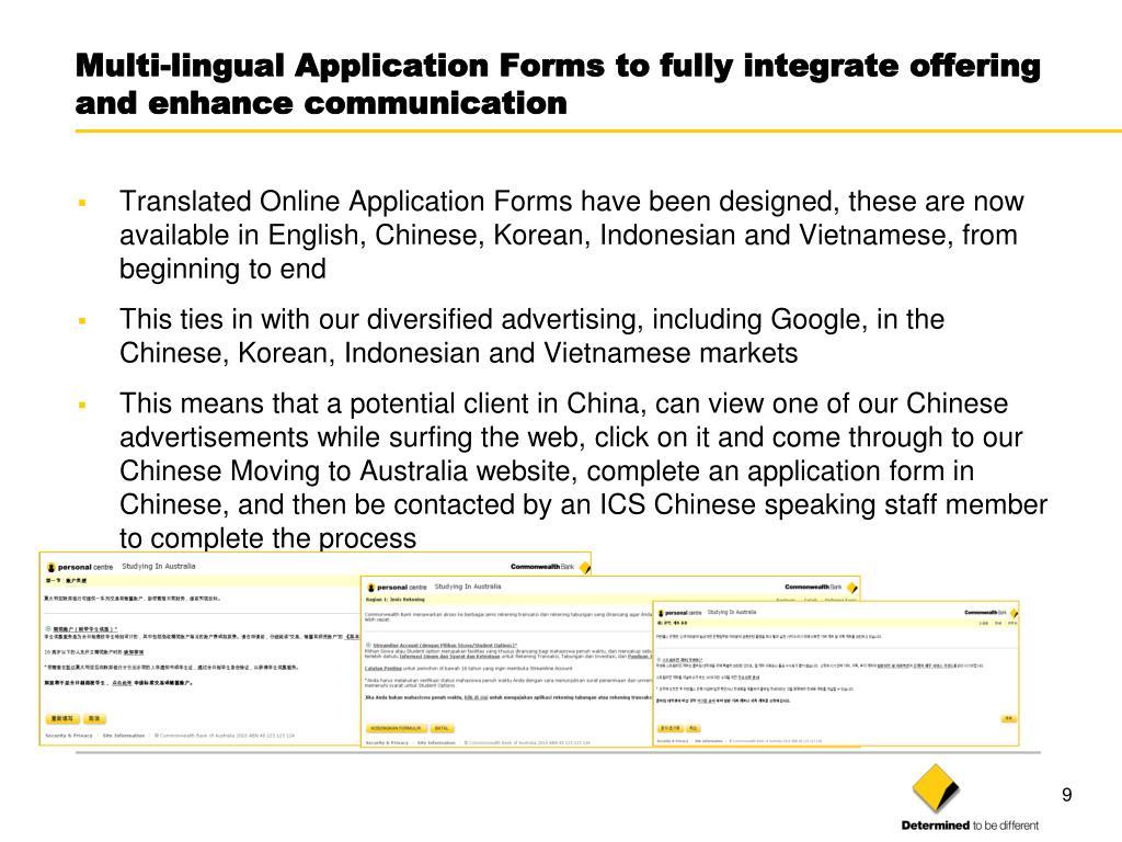 Multi-lingual Application Forms to fully integrate offering and enhance communication