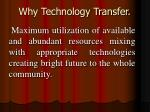 why technology transfer
