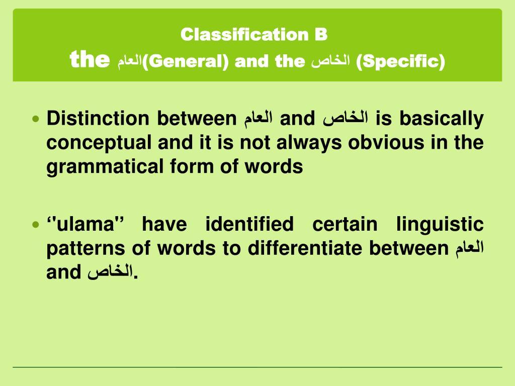 Classification B