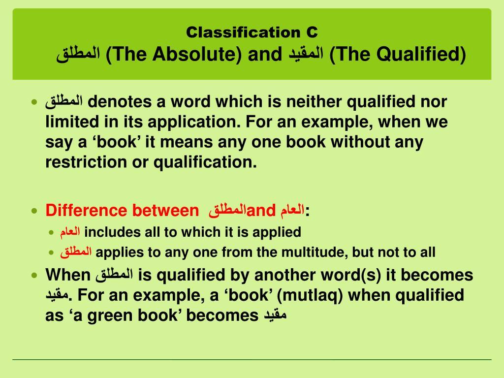 Classification C