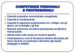 competenze personali e professionali21