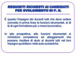 requisiti richiesti ai candidati per svolgimento di f s19