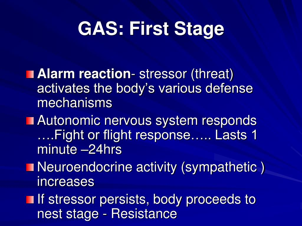 GAS: First Stage