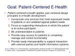 goal patient centered e health