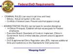 federal dod requirements